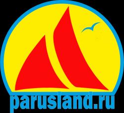 АН Парусленд