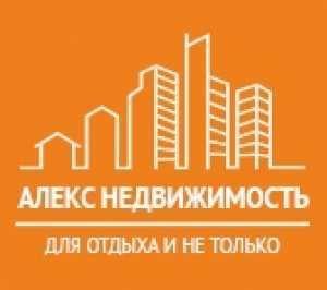 АН Алекс Недвижимость