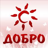 АН ДОБРО