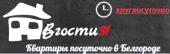 Компания Вгости31