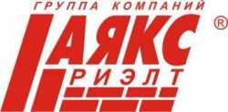 АН АЯКС-Риэлт офис на Ставропольской