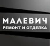 Компания Малевич