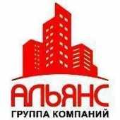 Компания АЛЬЯНС