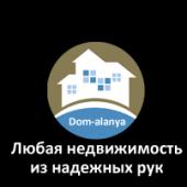 АН Dom-alanya