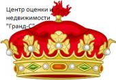 АН Гранд-С
