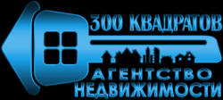АН 300Квадратов