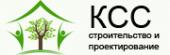 Компания КСС