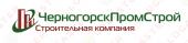 СК Черногорскпромстрой
