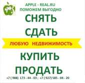 APPLE REAL