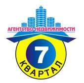 АН 7 Квартал
