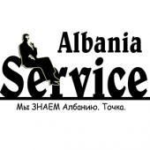 АН Albania Service
