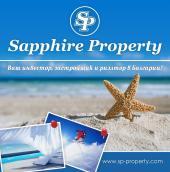 АН Sapphire Property