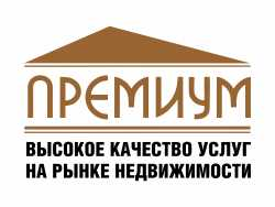 """Агентство недвижимости Агентство загородной недвижимости """"Премиум"""""""