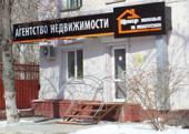 Компания Центр жилья и ипотеки
