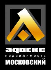 АН Адвекс-Московский