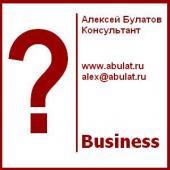 Компания Алексей Булатов
