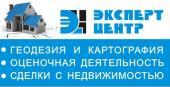 АН Эксперт центр