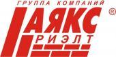 АН АЯКС-Риэлт офис на Дзержинского