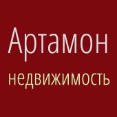 АН Артамон