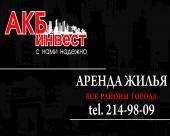 АН АКБ-инвест