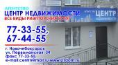 АН ИП Южакова Н. Д.