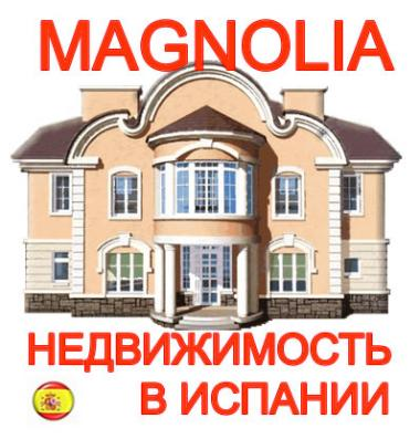 Агенство недвижимости испания