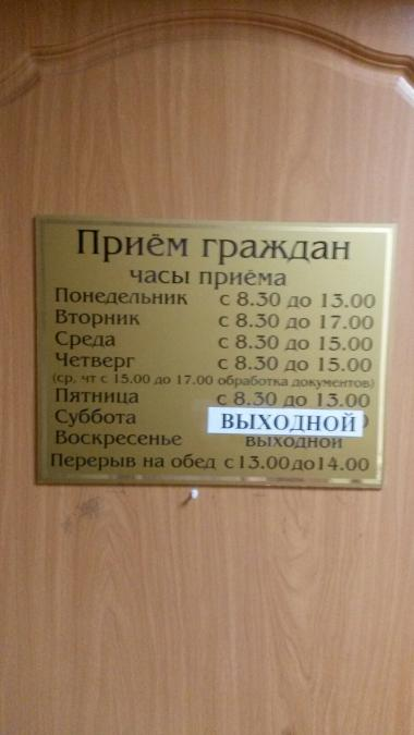 Дубна московская область агентство недвижимости
