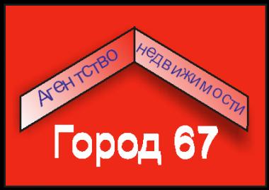 Подать бесплатное объявление в городе смоленске подать объявление в газету из рук в руки в челябинске