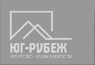 агентство недвижимости рубеж