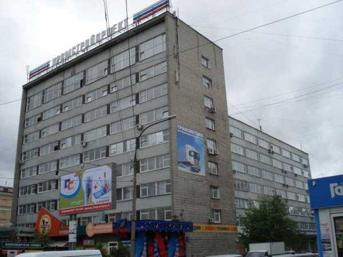 Новосибирск сдам коммерческую недвижимость снять место под офис Новокузнецкая
