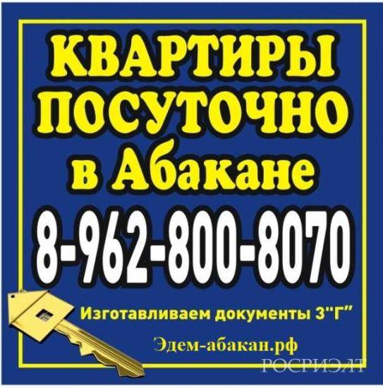 Объявление 2821793
