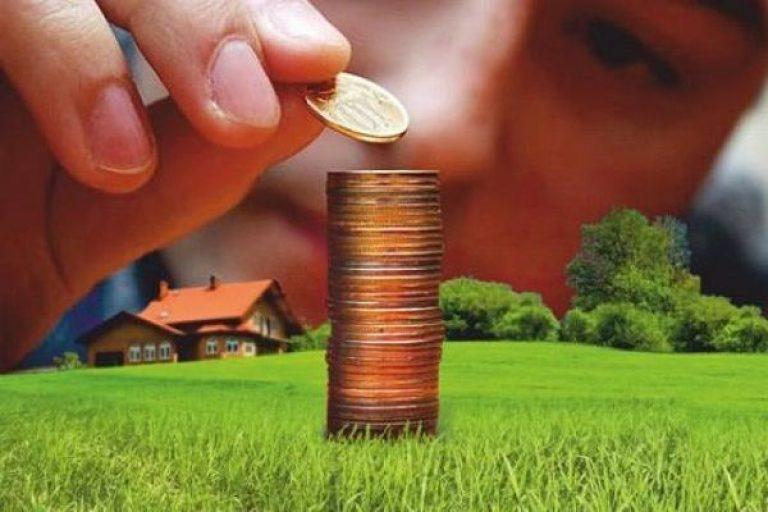Нормативные акты, регулирующие вопросы государственной кадастровой.