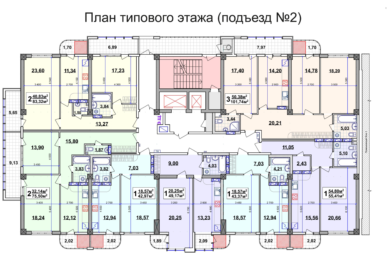 """Жилой дом """"эталон"""" в севастополе подробное описание и цены н."""